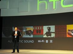周永明先生介绍HTC新系列产品