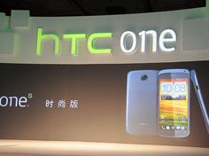 HTC One S极致工业设计