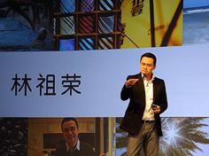 HTC林祖荣先生现场讲解产品