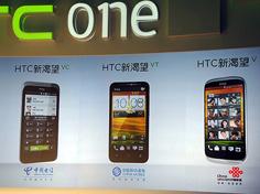 HTC新渴望系列