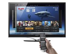 传统TV劲敌浮现 联想智能电视首曝