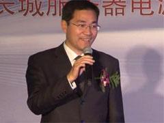 郑子亮-浪潮北京公司副总裁