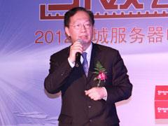 王正福-曙光首席运营官