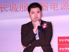 秦良亮-宝德营销中心总经理