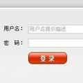 WEB认证和页面推送