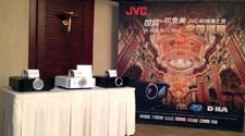 JVC 4K 3D阵容