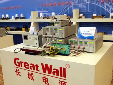云动力擎未来 长城服务器电源战略发布