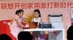 联想学生家用激光打印机