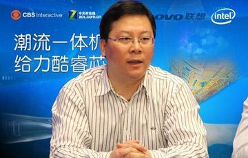 英特尔赵军:IVB核芯助力AIO创新设计