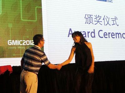 万兴软件傅宇权与创新大赛获奖团队颁奖