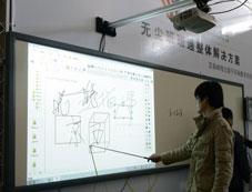 五指峰展微光量子教学系统