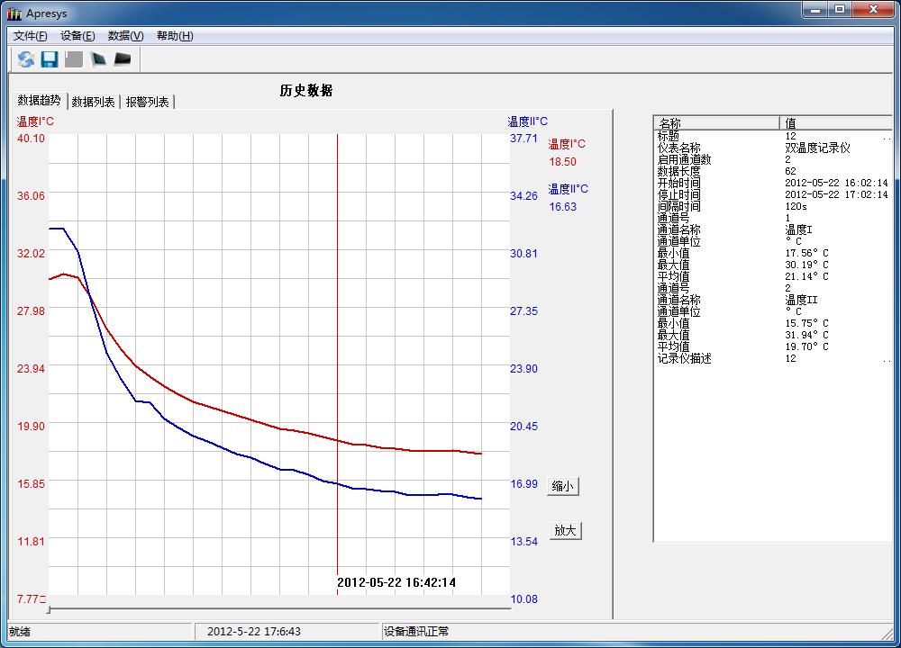 三菱电机空调制冷曲线