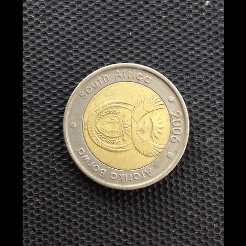 五元兰特硬币