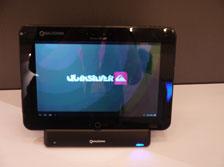 Snapdragon裸眼3D平板