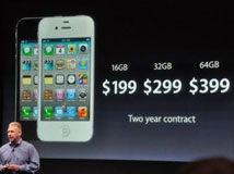 iPhone5卖多少钱?