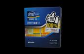 英特尔酷睿i5-3570K处理器