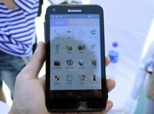 帅气:黑色联想乐Phone S880