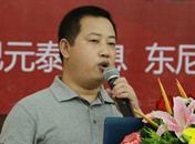 哈维硬件网总经理陆佩勋