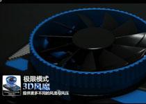微星R7750 Power Edition