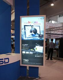 TSD触控显示