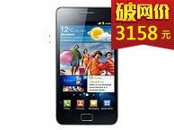 三星I9100手机