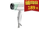 飞利浦HP8201电吹风