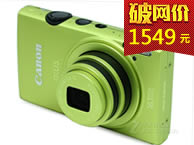 佳能 IXUS 125 HS数码相机