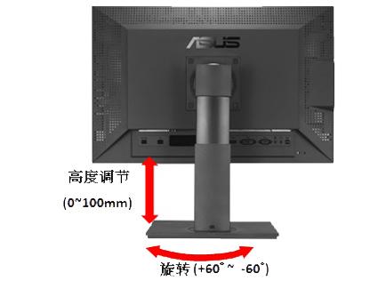 16:10+顶级IPS 华硕PA248Q专业机首测