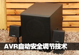 AVR自动安全调节