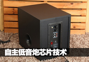 自主低音炮芯片
