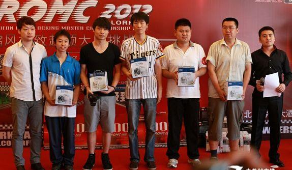 ROMC 2012
