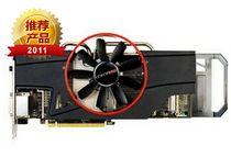 镭风HD6850 Xstorm 1GB