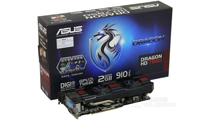 华硕Dragon HD7850 2G