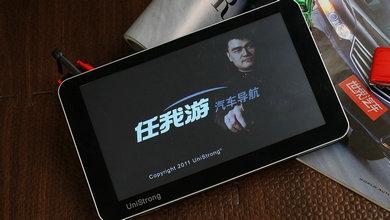 任我游N710新品图赏