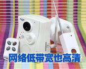 """""""三位一体""""家庭监控 华迈8601HDW首测"""