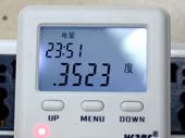 节能家电耗电量更低