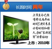 LG 液晶电视