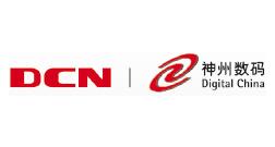 神州数码网络有限公司(简称:DCN)
