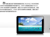 1280×800高清IPS全视角屏幕