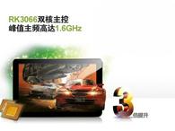 HDMI全高清输出