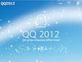 QQ2012