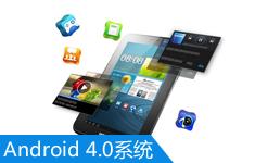 Android 4.0智能系统 · 多任务操作顺畅