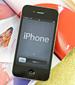 推荐机型:苹果iPhone 4S