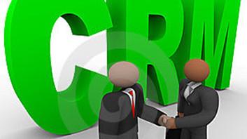 2011年9月获得中小企业CRM优秀奖