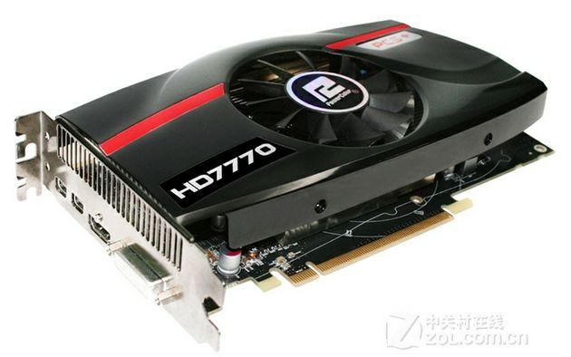迪兰HD7770 酷能+ 1G