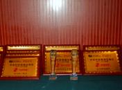 奖牌和奖杯摆放区