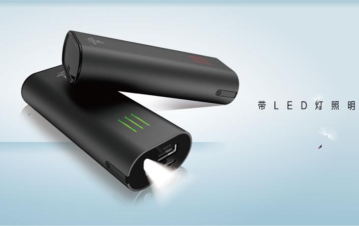 电小二电力棒M5600A