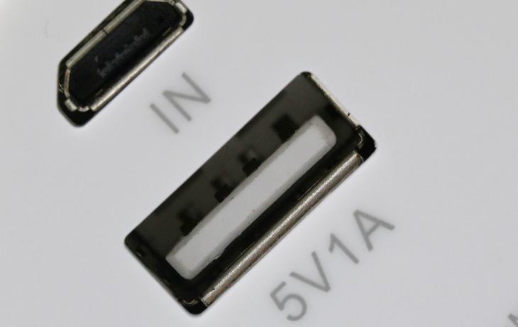 加电宝M7800A