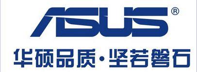 1997~1998年——强强联合,展露锋芒