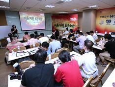 问鼎江湖 武力全开——探秘华硕显卡(第一天) 660TI发布,顶级显卡齐聚一堂。